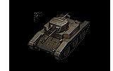 2013 T7 Combat Car