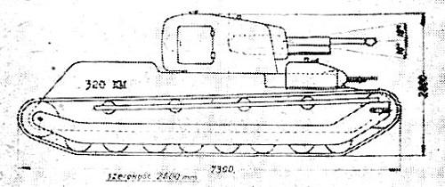 25tp-ksus-wariant-jeden-silnik