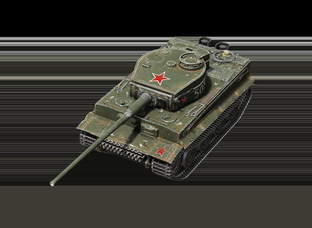R802 T VI 100