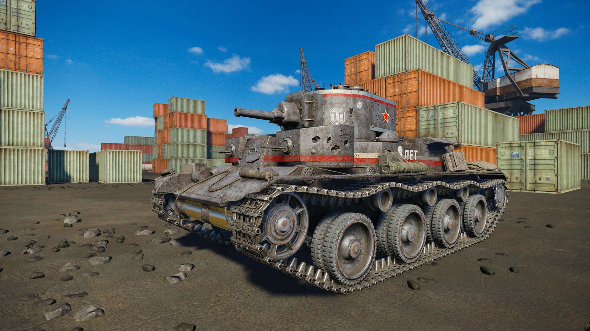 WG WoTC T-29 Screenshot 11