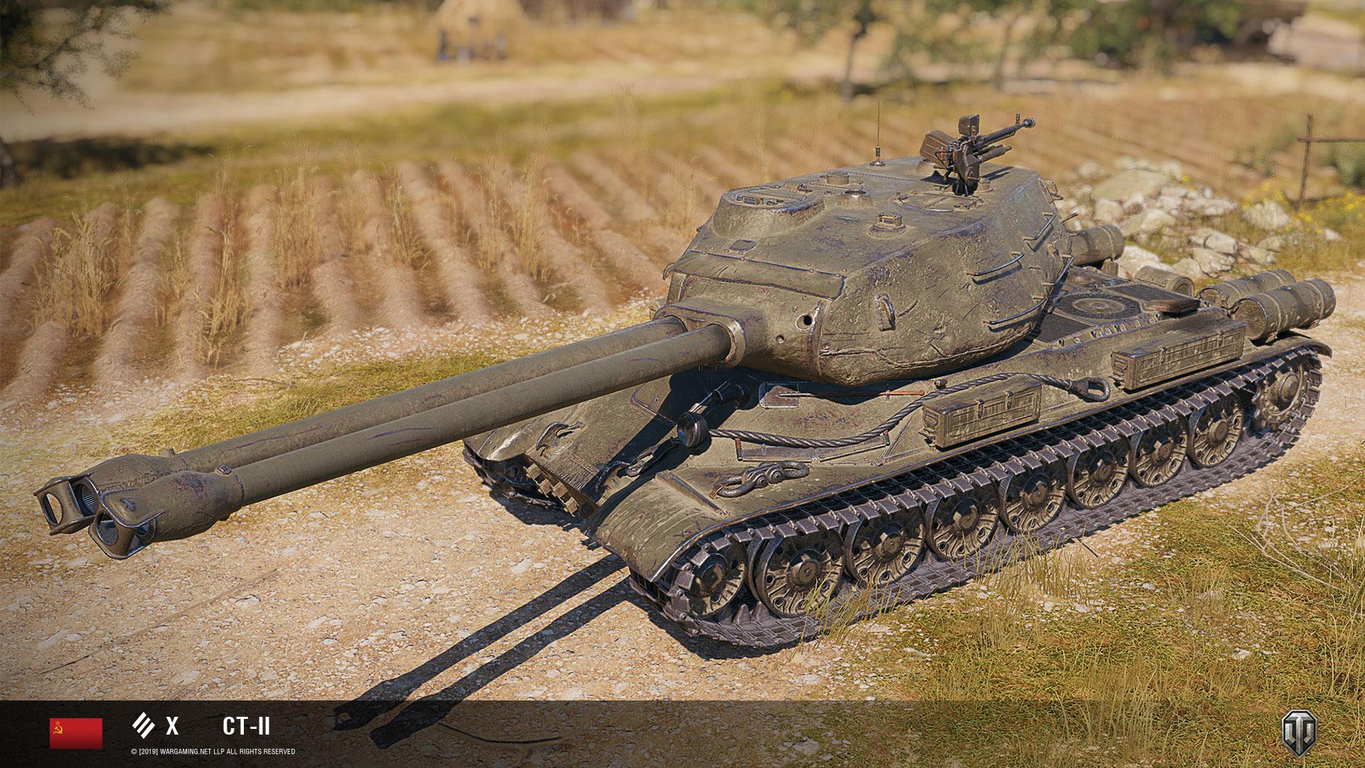 WoT Template New-Tank EN