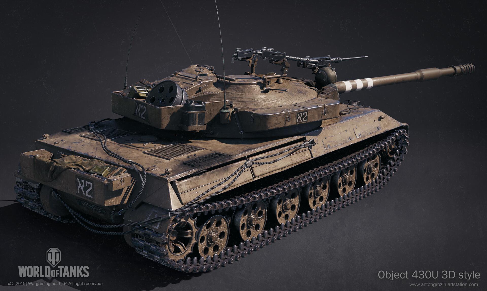 Anton-grozin-object-430u-3d-style-3