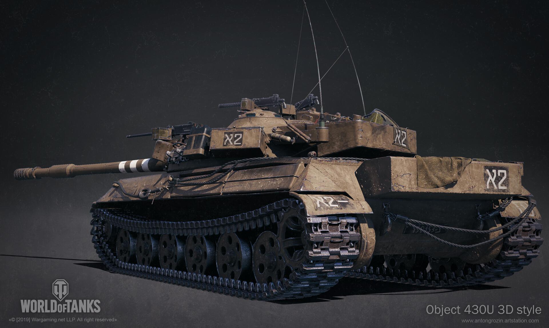 Anton-grozin-object-430u-3d-style-4