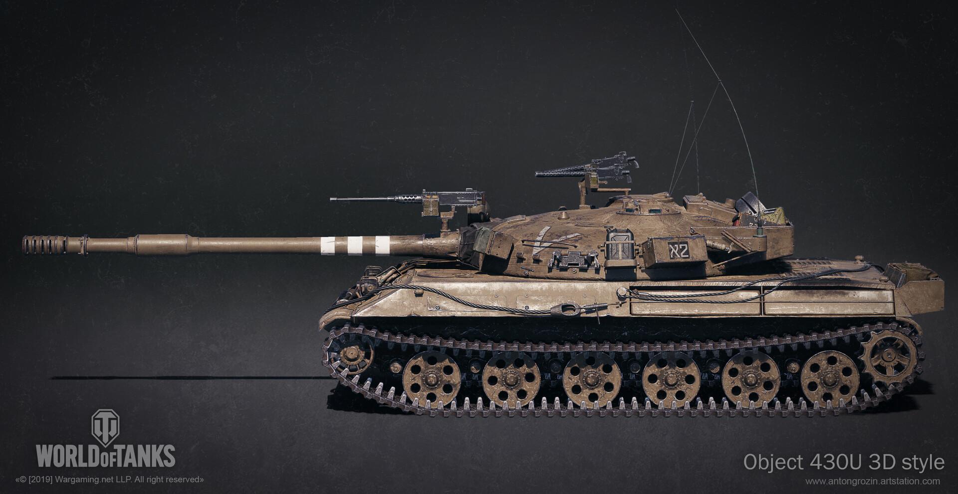 Anton-grozin-object-430u-3d-style-5