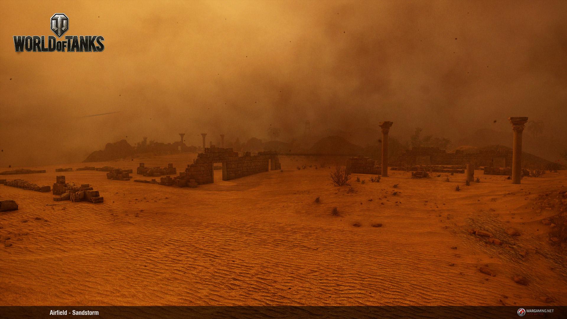 Branded Airfield-sandstorm1