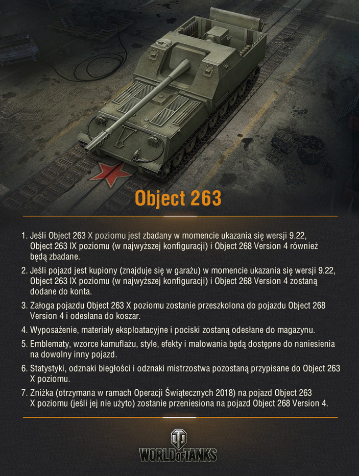 Object-263 Pl
