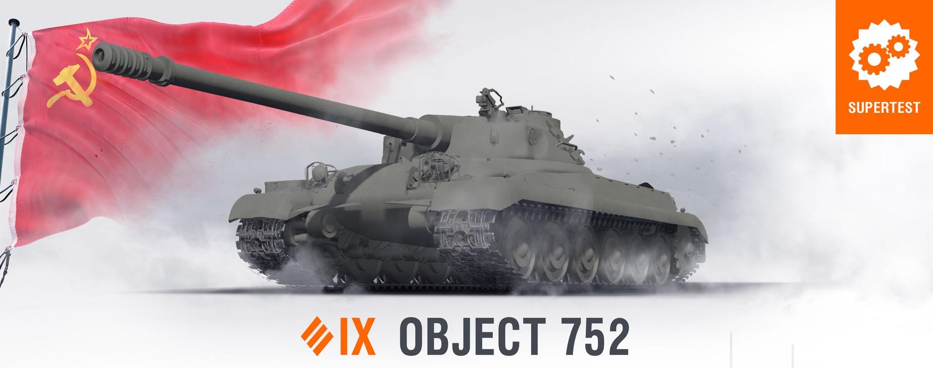 Object752