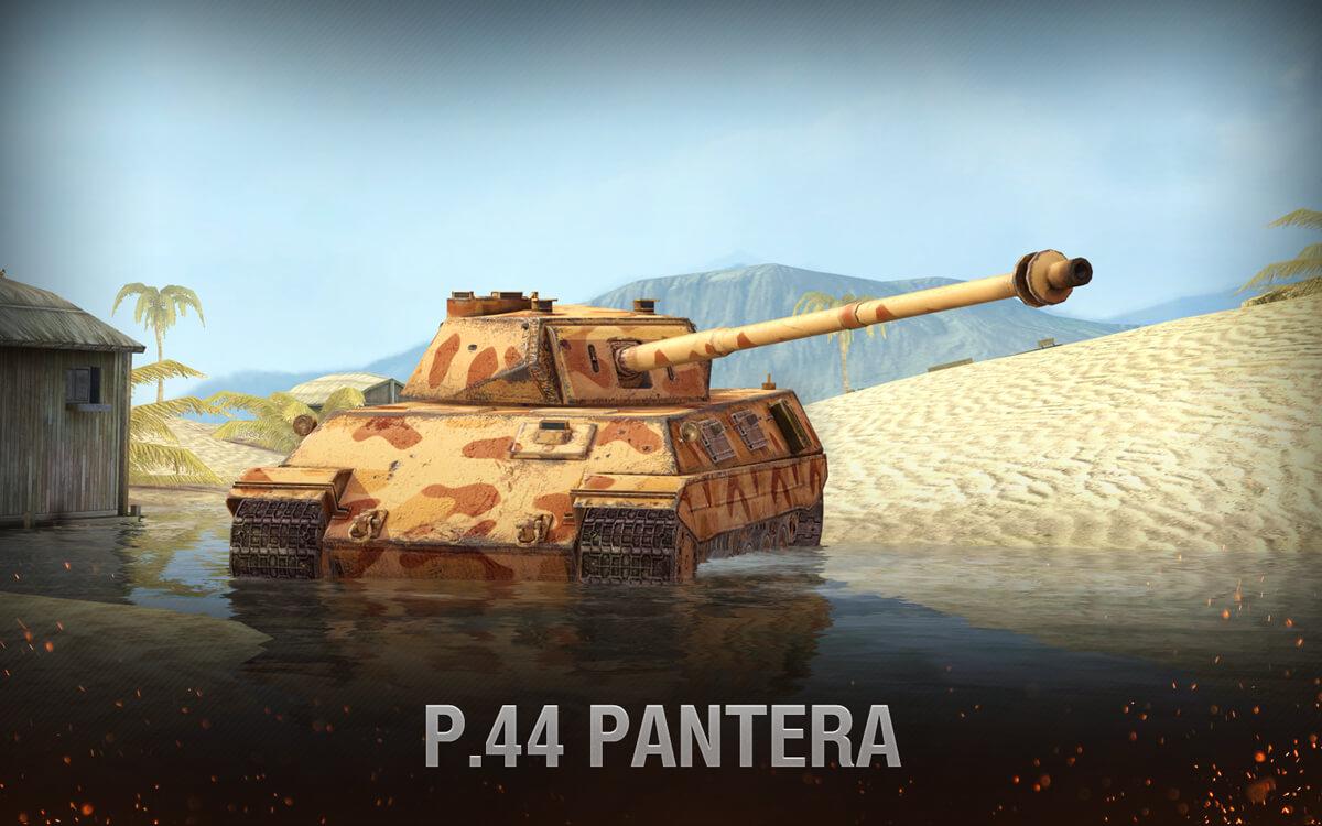 P.44-Pantera