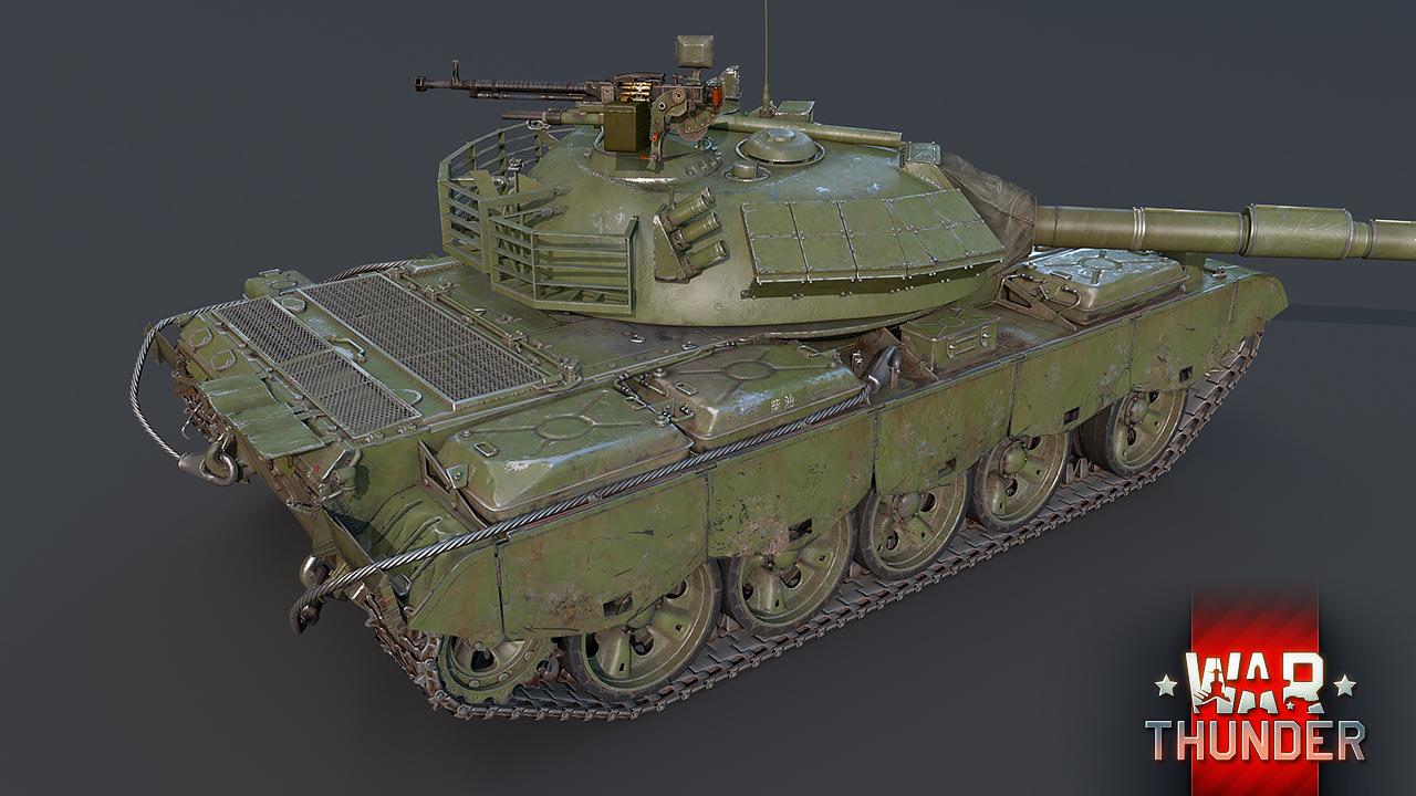 Type 69 2g 03 1280h720 0564c0a78d0ae20f0ab038bab5b29a97