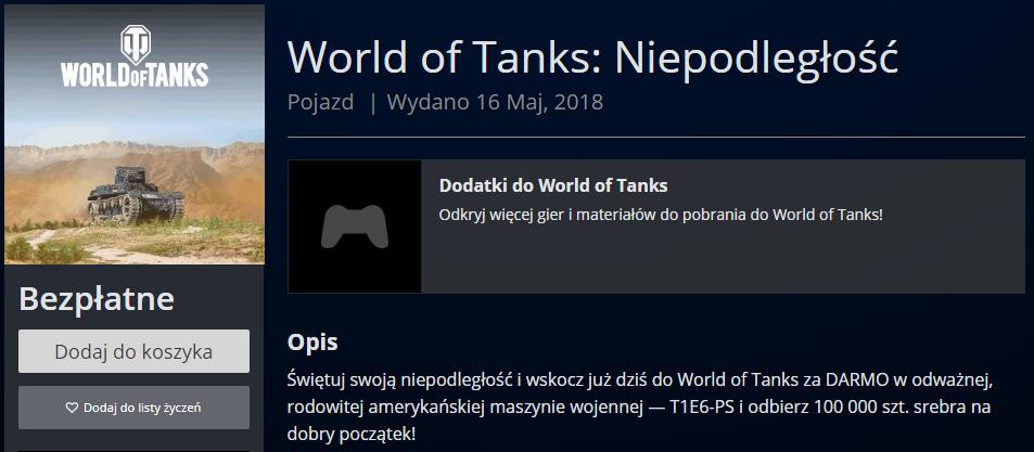 Wot T1E6-PS